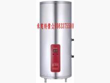 0983375500櫻花牌熱水器熱水器全新