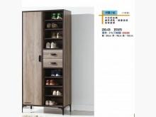 [全新] 高上{全新}瑪帝3x6尺鞋櫃(2鞋櫃全新