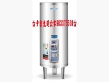 0983375500鴻茂牌熱水器熱水器全新