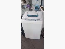 [7成新及以下] [皇后洗衣機]東之2手7公斤單槽洗衣機有明顯破損