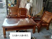 [95成新] 樟木沙發組2人+1人+茶几木製沙發近乎全新