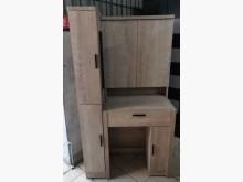 [95成新] 三合二手物流(木紋化妝台組)鏡台/化妝桌近乎全新