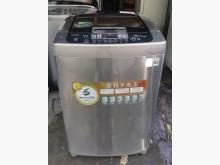 [9成新] 三合二手物流(LG變頻15公斤)洗衣機無破損有使用痕跡