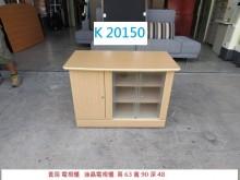 K20150 電視櫃 套房電視櫃電視櫃有輕微破損