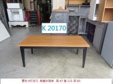 K20170 茶几 客廳沙發桌茶几有輕微破損