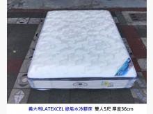 [9成新] 義大利綠能水冷膠床 雙人床墊雙人床墊無破損有使用痕跡