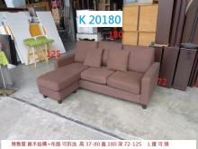 K20180 L型沙發 可拆洗L型沙發有輕微破損