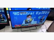 [7成新及以下] 飛利浦2手49吋液晶電視超值電視有明顯破損