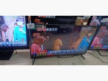[7成新及以下] 2手43吋液晶電視2017制極新電視有明顯破損
