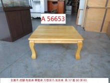 A56653 實木虎腳 和室桌茶几無破損有使用痕跡