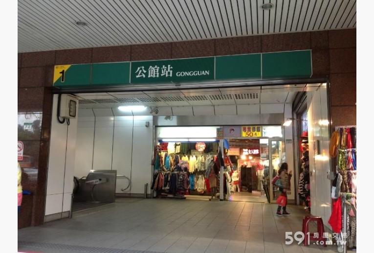 台北租屋,中正租屋,獨立套房出租,公館捷運站