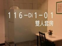 台北租屋,文山租屋,獨立套房出租,一個月起長短租~761代管代售裝修一條龍