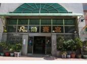 591社區-台南市永康區復華三街