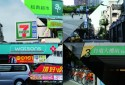 享受台大/師大商圈超方便機能