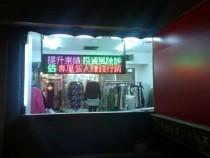 台北買屋,萬華買房子,店面出售,急售西門町店面2樓2**萬誠者可談