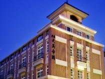 彰化租屋,彰化市租屋,獨立套房出租,彰師大超優質感英式建築大陽台大採光套房