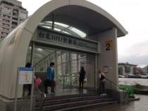 台北租屋,信義租屋,獨立套房出租,台北101基隆路2段獨立門戶套房,捷運旁