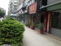 台北買屋,大同買房子,店面出售,【有現成租客】蘭州巿場店辦