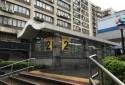 國父紀念館捷運站2號出口