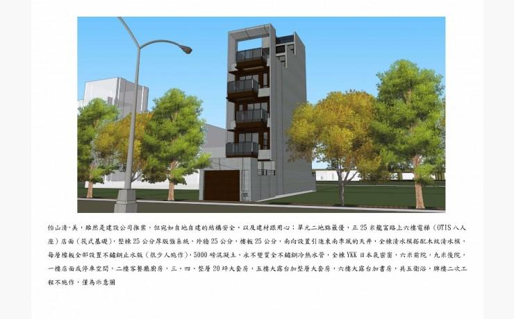 新房屋_詳細頁_特色大圖