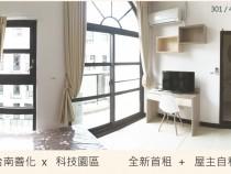 台南租屋,善化租屋,獨立套房出租,設備齊全,全新住宅。套房,台南科技園區