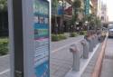 南京復興路口就有U-Bike租借