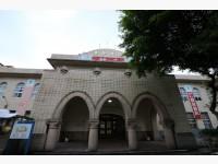省立基隆醫院