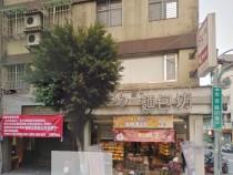 台北買屋,信義買房子,店面出售,【永吉路85度C三角窗店面1+2樓
