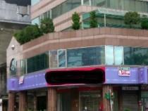 台北租屋,大同租屋,店面出租,大馬路邊三角窗,門面寬,招牌大且醒目