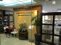 台北買屋,中山買房子,辦公出售,民權高樓整層辦公,慶祥七樓