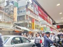 台北買屋,松山買房子,店面出售,中華開發旁~人潮爆多~高投報2%↑三角窗