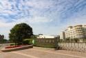台北海洋技術學院
