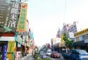 裕誠路商圈