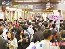 台北租屋,中正租屋,店面出租,正台北車站站前地下街黃金店面難得釋出