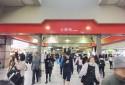 臨士林捷運站出口