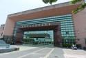 麻豆行政大樓