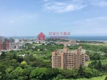 台北灣。獨家專售。山河海大邸。誠。價可談
