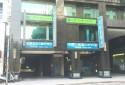 林森北路指標新大樓