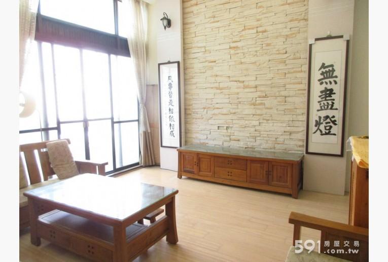 新竹租屋,北區租屋,整層住家出租,實木全套木沙發