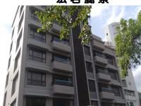 宏岩麗景NO2