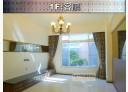 竹北市-嘉政六街5房2廳,95.3坪