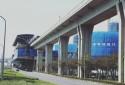 A19站及環球百貨