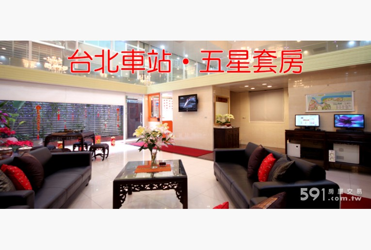 台北租屋,中正租屋,獨立套房出租,6米挑高寬大超舒適空間