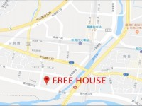 FREE HOUSE