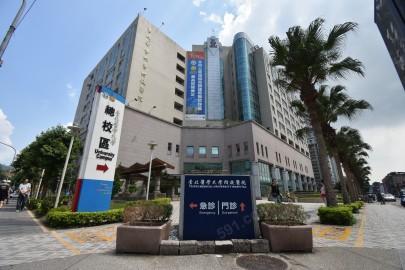臺北醫學大學總院區
