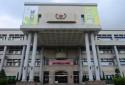 豐原區公所