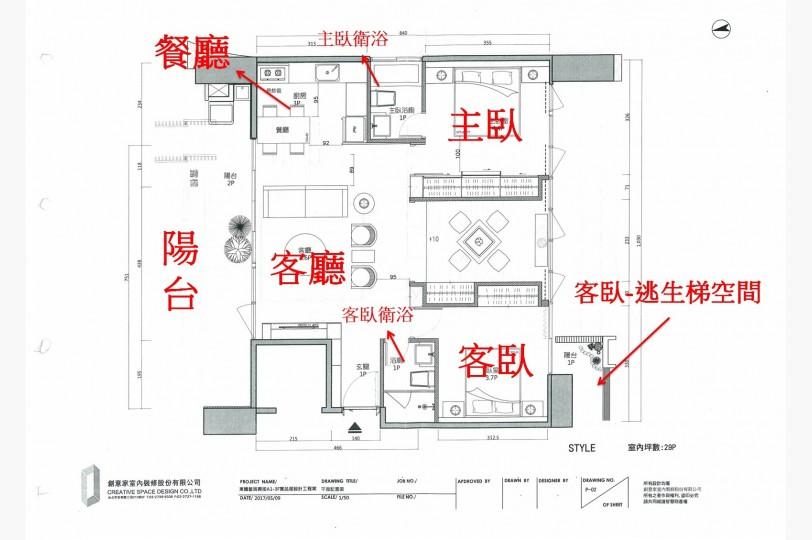 A1戶3房45坪實品屋規劃