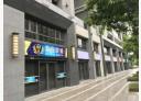 竹北市-勝利八街二段店面,41.2坪