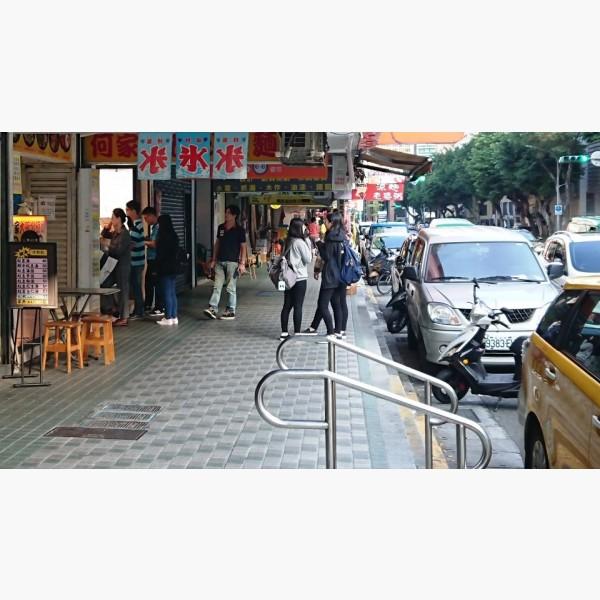 華山市場/台北商專/善導寺捷運站賺錢飲品