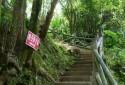 泰安瀑布登山步道